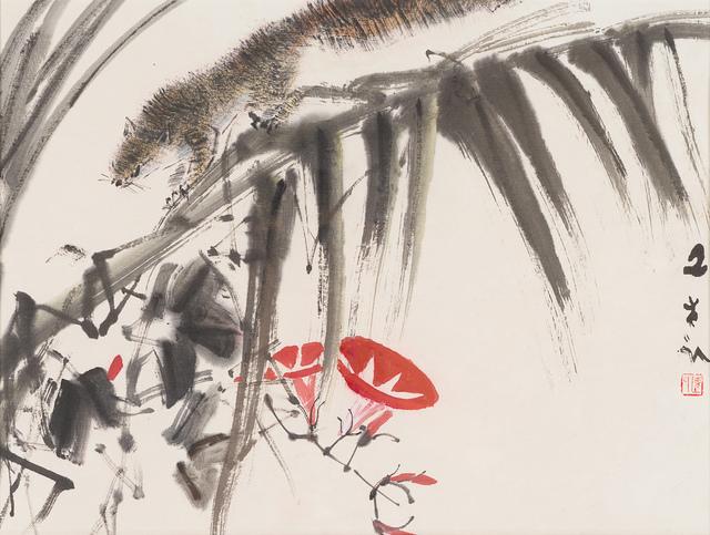 Chen Wen Hsi, 'Squirrels with Red Flower', 33 Auction