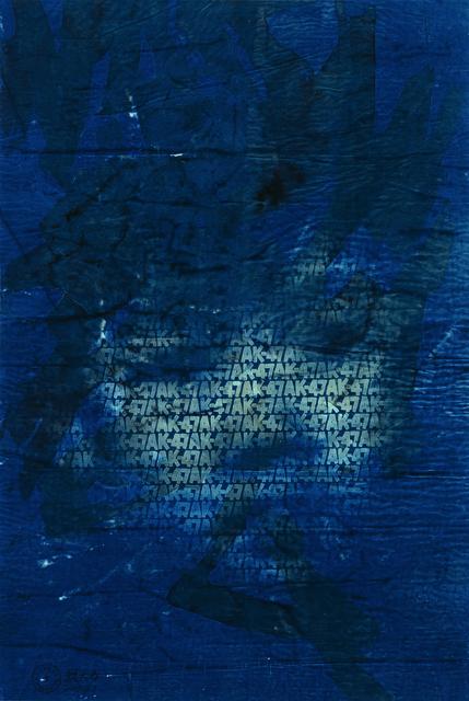 , 'AK-47,' 2013, Eli Klein Gallery