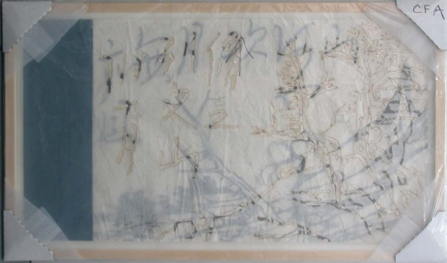Wang Tiande 王天德, 'Digital No.05-N15', 2005, Chambers Fine Art