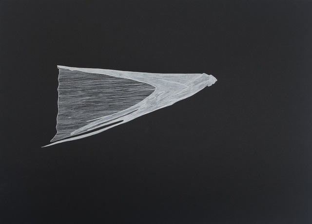 , 'Objet Trouvé No.22,' 2016, Tiwani Contemporary