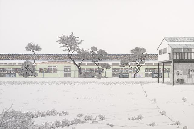 Yukiko Suto, 'Kindergarten (幼稚園 )', 2015, Take Ninagawa