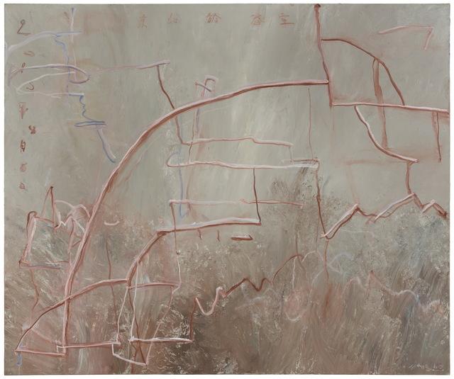 , 'Erasure No.2  涂改之二,' 2015, PIFO Gallery