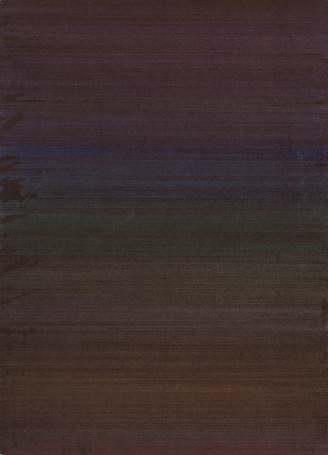 , 'Black Rainbow,' 2015, Maerzgalerie