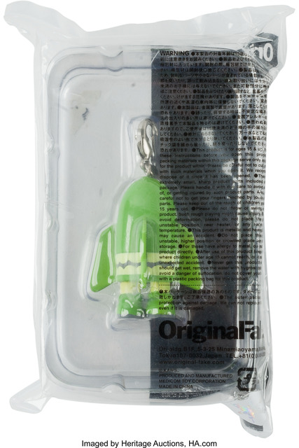KAWS, 'Blitz (Green), keychain', 2011, Other, Painted cast vinyl, Heritage Auctions