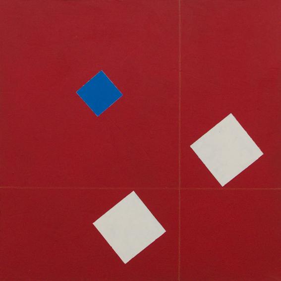 , 'Um mundo vermelho,' 2010, Baró Galeria
