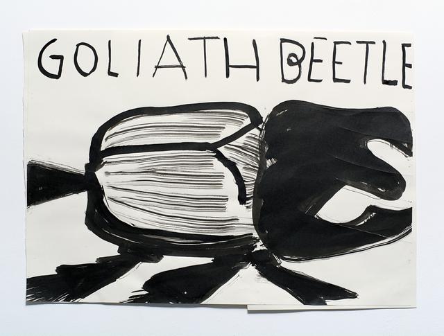 , 'Goliath,' 2014, Union Gallery