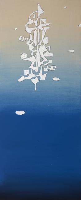 , 'Untitled 2014 bbb-L,' 2014, KM Fine Arts