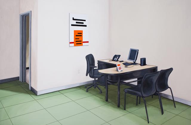 Jordan West, 'Corner Office', 2014, Gallery Fritz