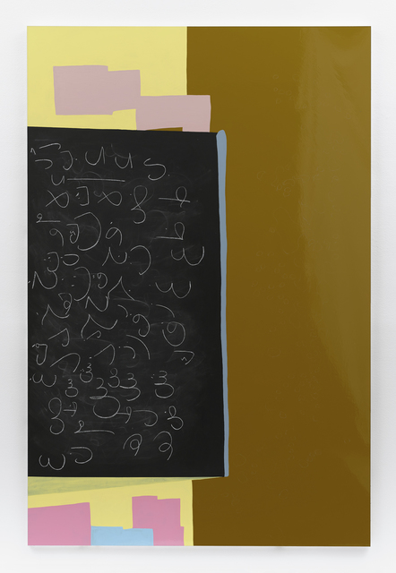 Gary Hume, 'The Lesson', 2019, Matthew Marks Gallery