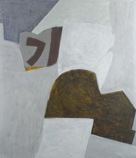 , 'NIGHTBEAST,' 1971, Jerald Melberg Gallery