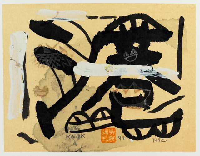 , 'Frog Kong,' 1994, 10 Chancery Lane Gallery