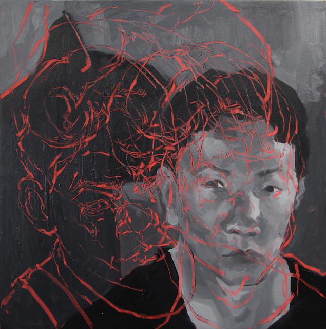 , 'Eyes of Observer ,' 2016, G13 Gallery