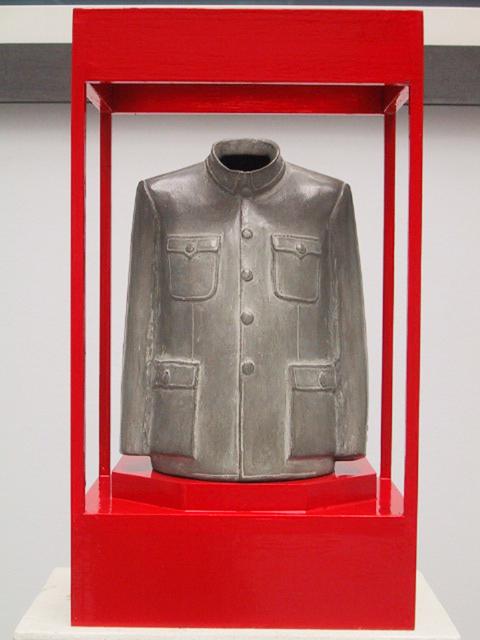 Sui Jianguo, 'LEGACY MANTLE', 1999, Galerie Loft