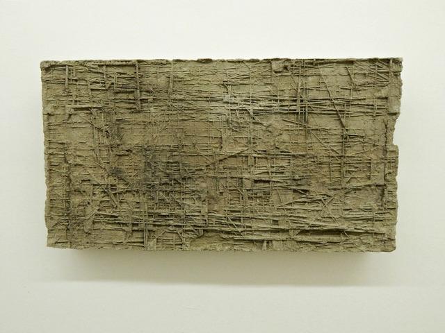 , 'outra tramoia,' , Galeria Ybakatu