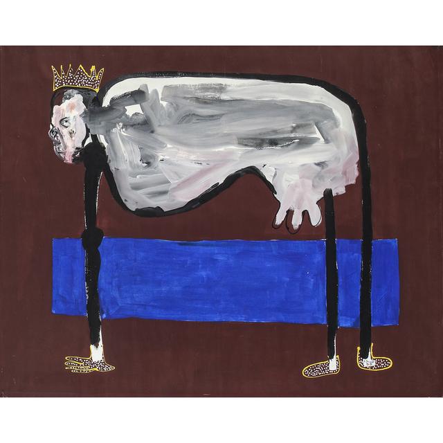 Amadou Sanogo, 'La vache royale', 2015, PIASA