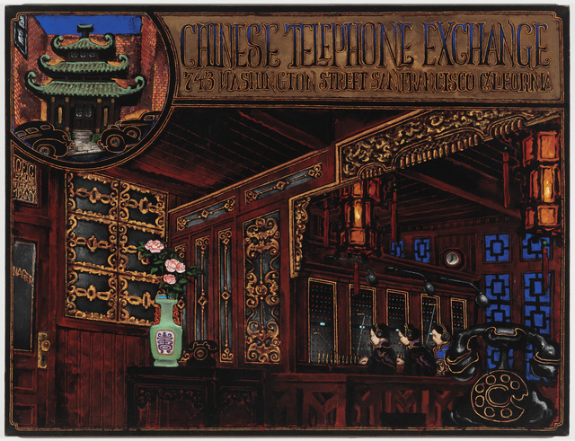 , 'Chinese Telephone Exchange,' 1992, P.P.O.W