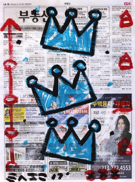 Gary John, 'Cobalt Kings', 2017, Artspace Warehouse