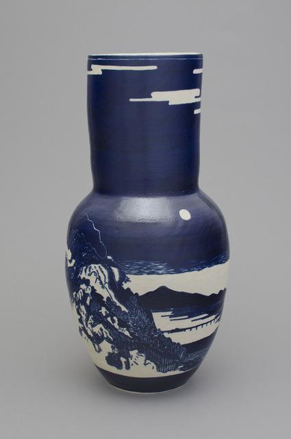 , '(landscape 1),' 2014, Gagosian