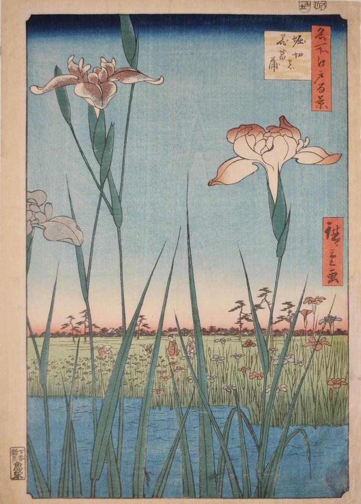Utagawa Hiroshige (Andō Hiroshige), 'Horikiri Iris Garden,' 1857, Ronin Gallery