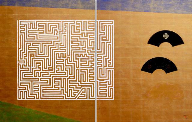 , 'Missing Fan,' 2015, Yuan Ru Gallery