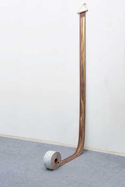 , 'Reflective, flowing deformation (II),' 2017, Mai 36 Galerie