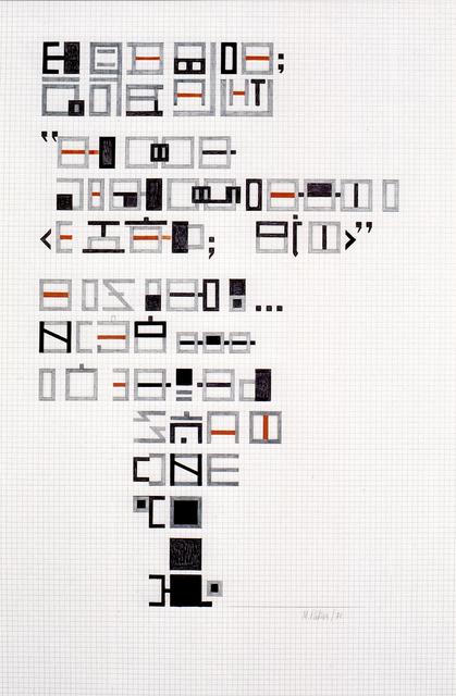 Margarita Paksa, 'Número cuatro (from the series Escrituras cuadradas)', 1978, Henrique Faria Fine Art