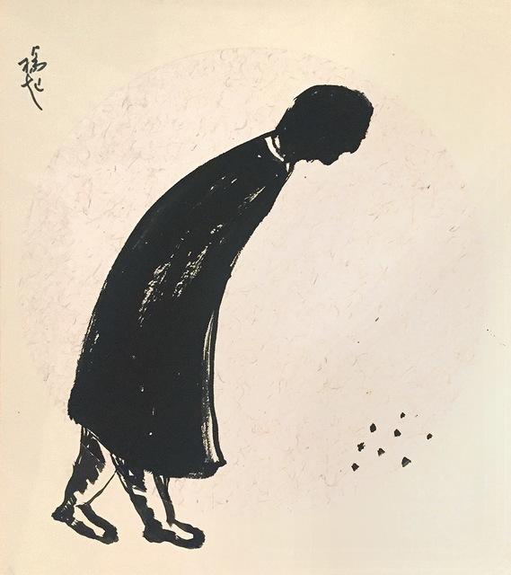 Yang Qi 楊起, 'Looking for Myself', 2016, Alisan Fine Arts