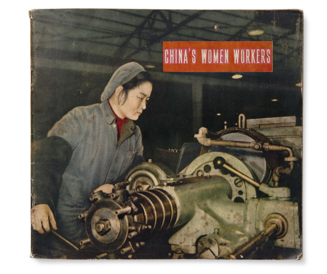 , 'China's Women Workers (cover),' 1956, Aperture Foundation