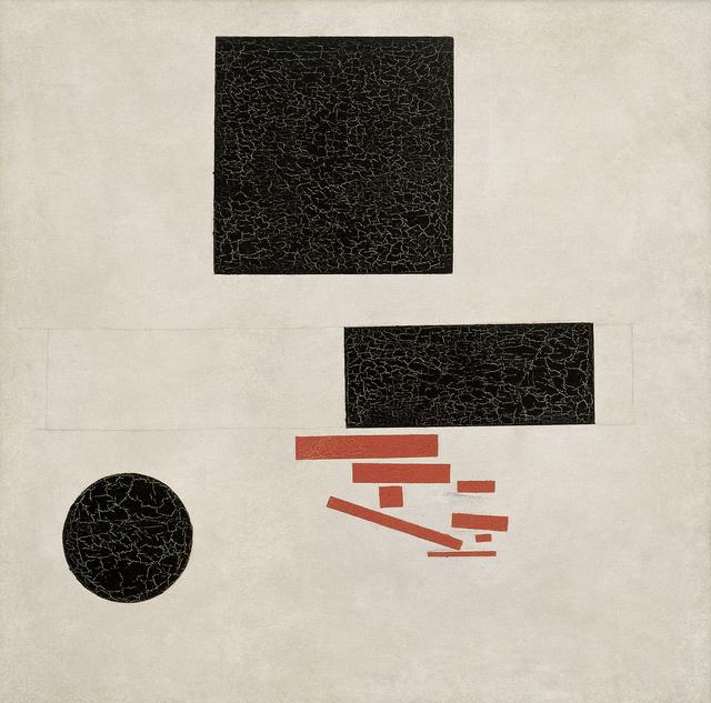 , 'Suprematist Composition,' 1915, Fondation Beyeler