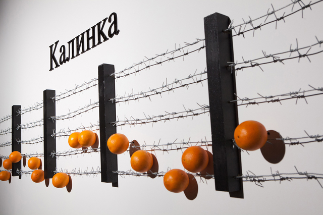 , 'Kalinka, Russian Folk Song,' 2015, Mario Mauroner Contemporary Art Salzburg-Vienna