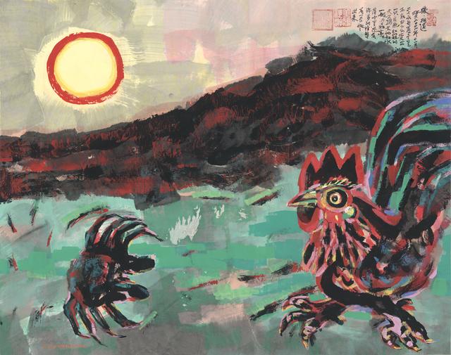 , 'Fateful Encounter 缘•相遇,' 2014, Ink Studio