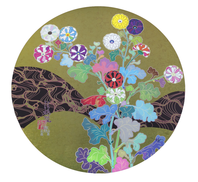Takashi Murakami, 'Kansei, The Golden Age', 2014, Julien's Auctions