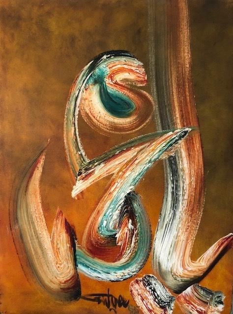 Ismail Gulgee, 'Ya - Mohammad ', 1995, Eye For Art Houston
