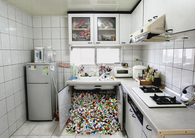 , 'Under the Sink,' 2012, Double Square Gallery