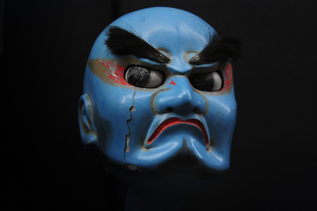 ", '""Blue Benkei"" Spirited face of wooden puppet,' 1991-1993, Photo Gallery Artisan"