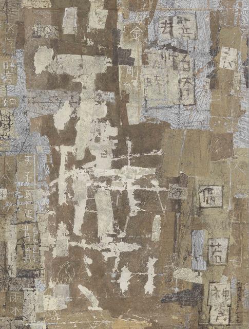 , '2016-1-7,' 2016, Galerie du Monde