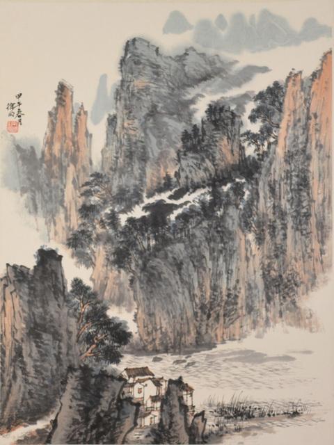 Xu Ming, 'Mountain View', 2014, Ronin Gallery