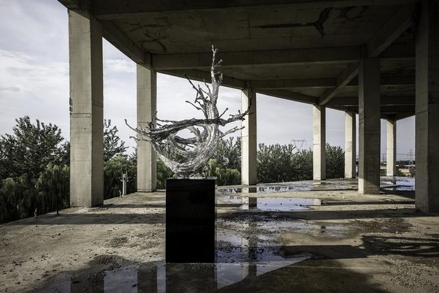 , 'Galaxy,' 2015, Parkview Green Art
