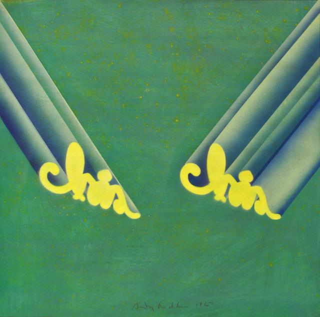 , 'IRIS,' 1967, The Mayor Gallery
