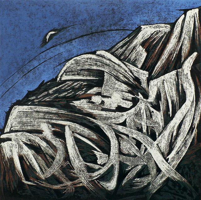 , 'At Night,' 1998, Katrine Levin Galleries