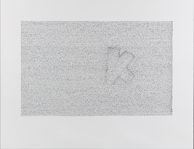 , 'As Is,' 2017, Mario Mauroner Contemporary Art Salzburg-Vienna