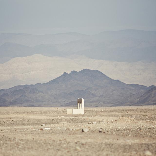 , 'Wadi Rum, Jordan ,' 2012, Artig Gallery
