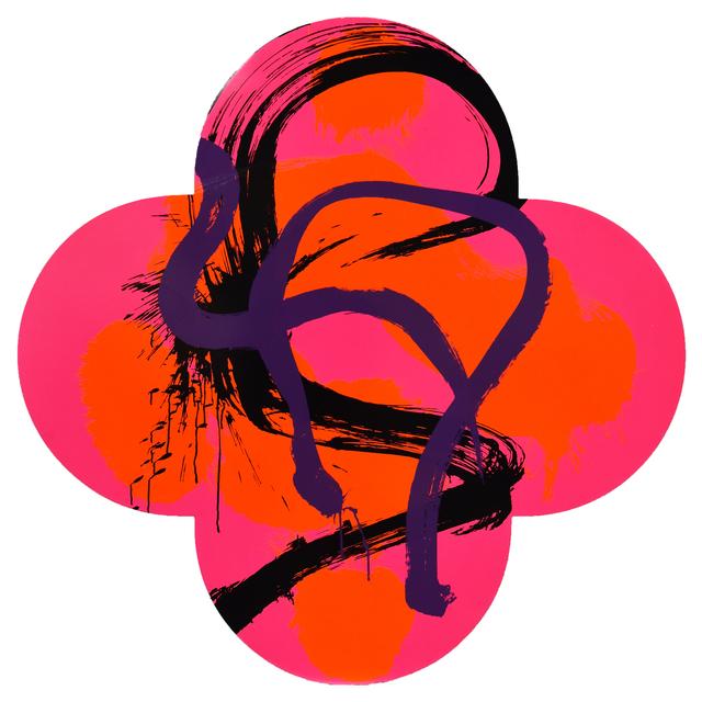 , 'Carousel Swirl,' 2019, Gow Langsford Gallery
