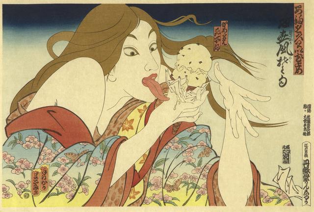 , '31 Flavors Invading Japan,' 1982, Heather James Fine Art