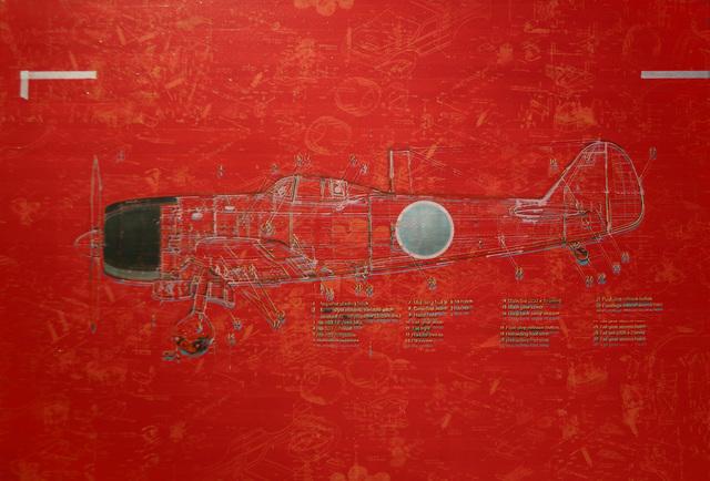 , 'Hayate-red,' 2007, Um Gallery