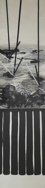 , '17-03,' 2017, Cerulean Arts
