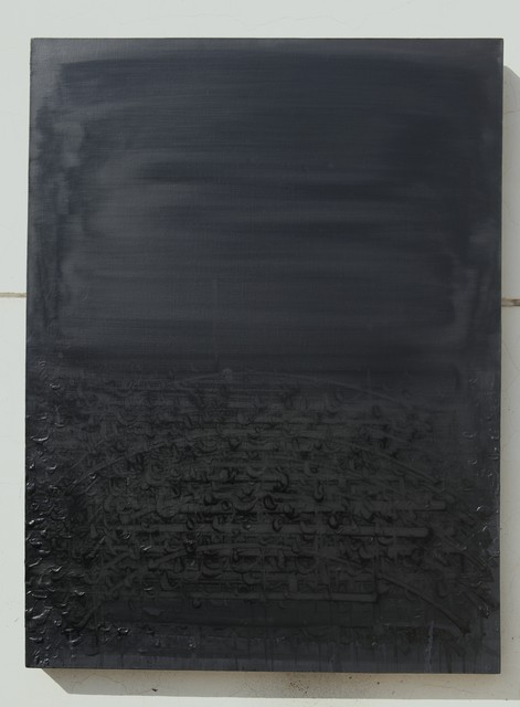 Yang Liming 杨黎明, '2009-2016no2b', 2009-2016, Crossing Art