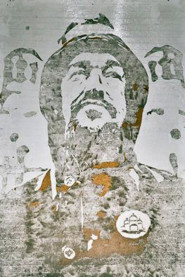 """, '""""Street Mud"""" VI,' 2013, Yekaterinburg gallery of modern art"""