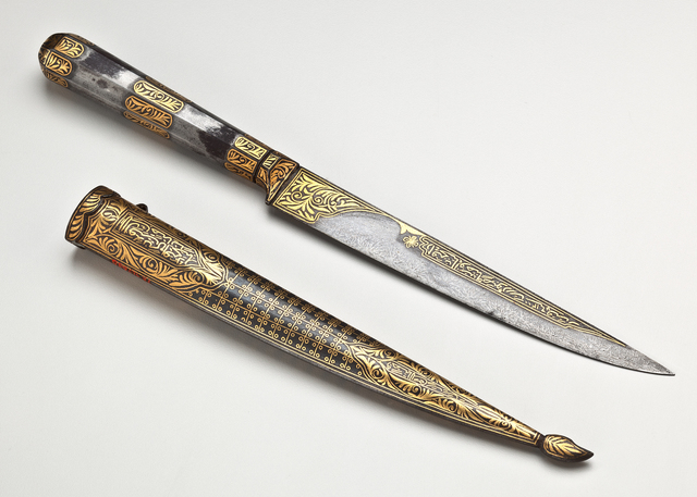 , 'Inscribed Eating Knife and Sheath with Calligraphy and Foliate Motifs,' Ottoman Period (1299–1922), Phoenix Art Museum