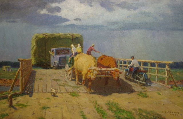Vasily Vasilevich Strigin, 'On the bridge', 1963, Surikov Foundation